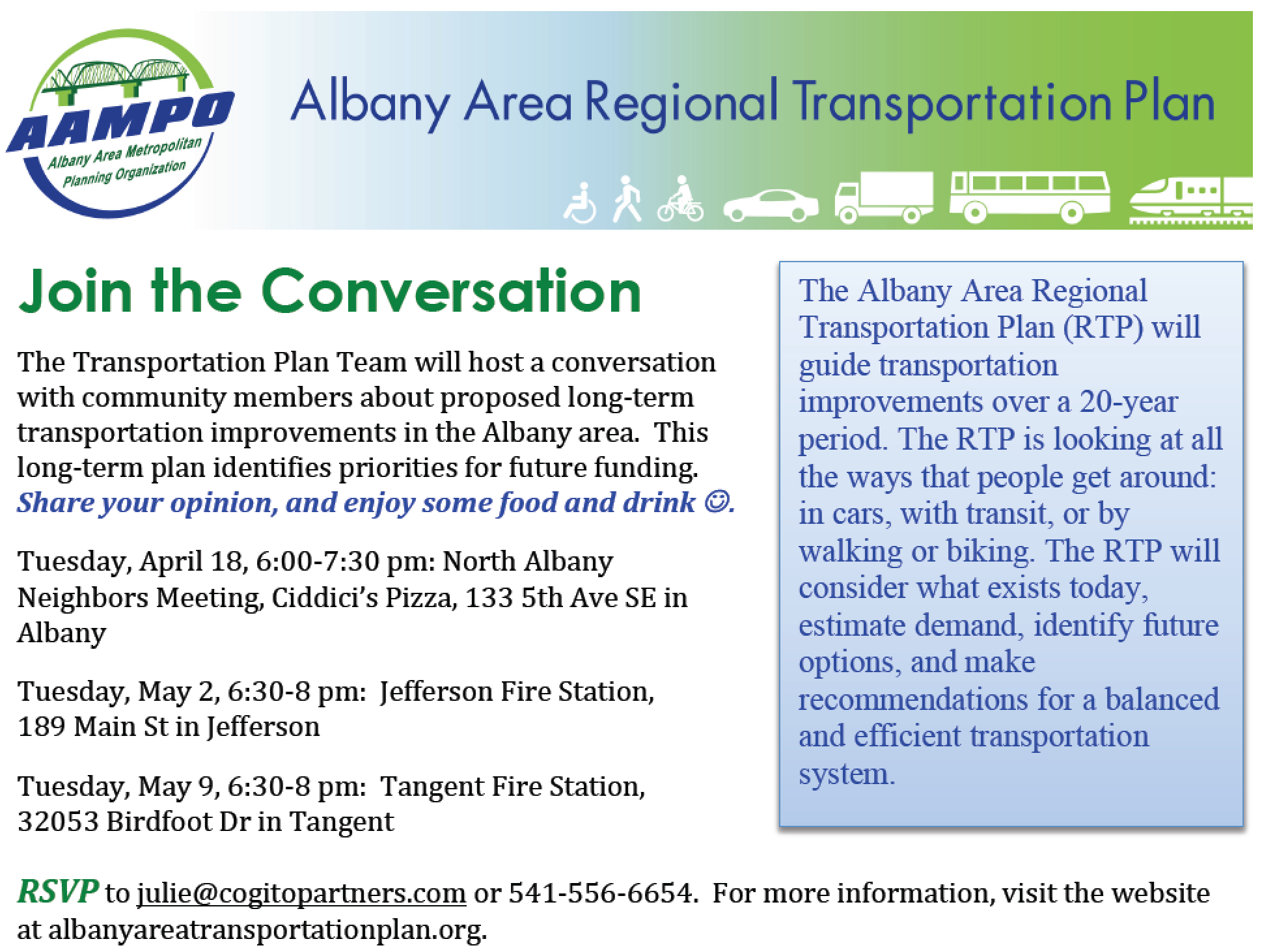 Upcoming Albany Area Regional Transportation Plan